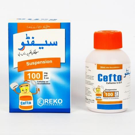 CEFTO 100 mg Dry Suspension