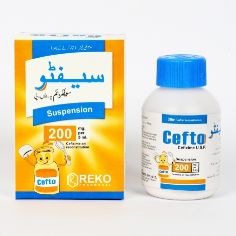 CEFTO 200 mg Dry suspension
