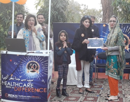 Certificate of Appreciation to Mrs.Shahnaz Akhtar 25 Year Service